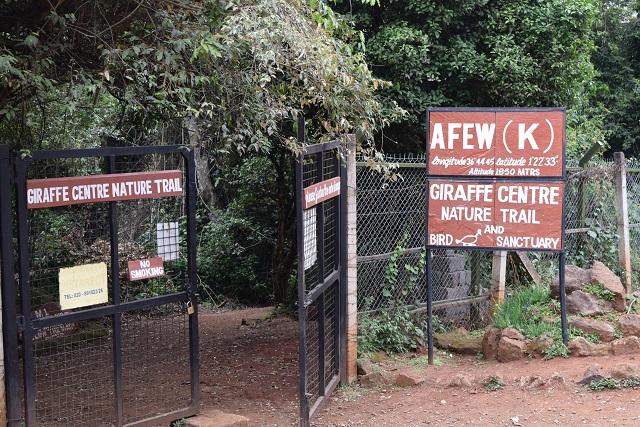 The Giraffe Centre gate with AFEW in Nairobi, Kenya