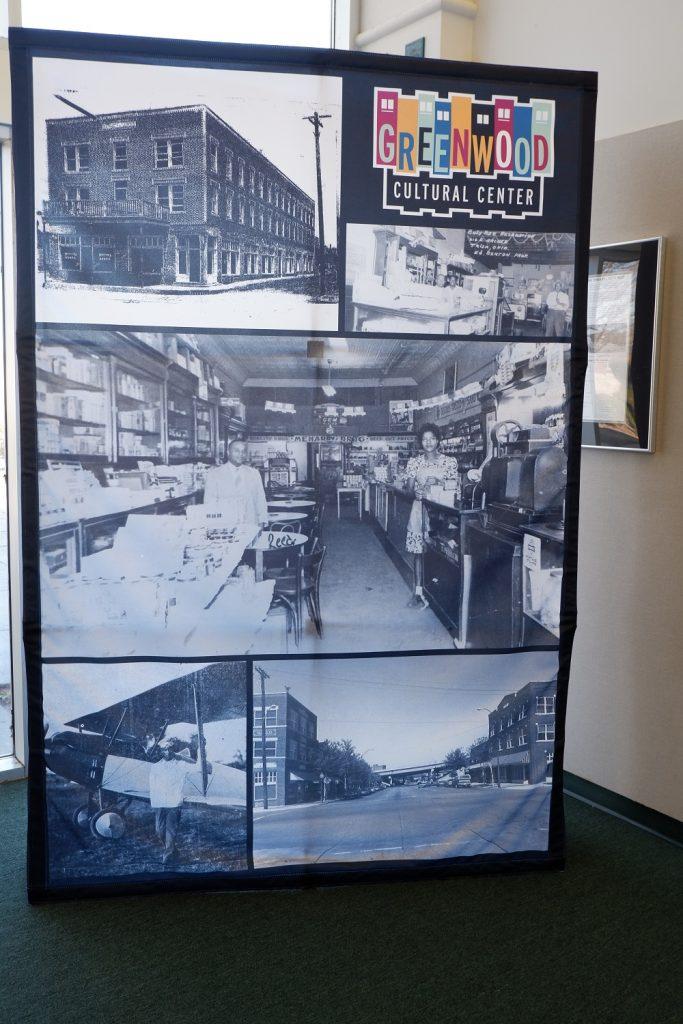 Greenwood Cultural Center pictures inside building.