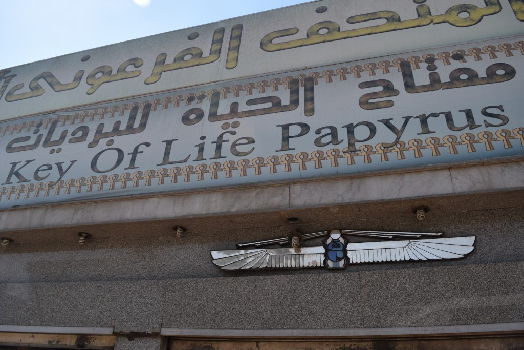 Key Life of Papyrus Shop in Cairo,Egypt
